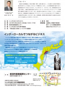 exhibit_guide-2